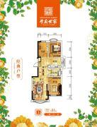 学府世家3室2厅1卫94平方米户型图