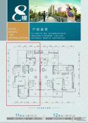城市美林2室2厅1卫111平方米户型图