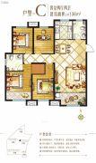 燕熙・花园小镇4室2厅2卫136平方米户型图