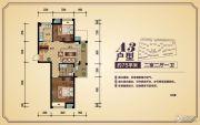 香樟源2室2厅1卫75平方米户型图
