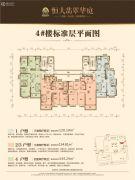 恒大翡翠华庭3室2厅2卫134--144平方米户型图