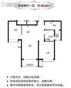 恒大华府2室2厅1卫96平方米户型图