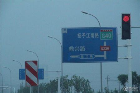 德辉天玺湾