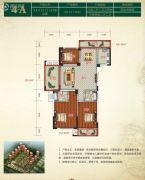 金色阳光花园3室2厅3卫133平方米户型图