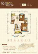 磐龙世纪城2室2厅1卫0平方米户型图