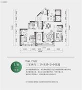 鲁能星城3室2厅3卫161平方米户型图