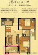 金紫世家2室2厅1卫72平方米户型图