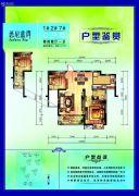 桂林奥林匹克花园2室2厅1卫83平方米户型图
