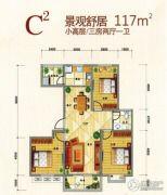 学府花园3室2厅1卫0平方米户型图
