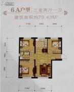 辽阳第一城3室2厅1卫79平方米户型图
