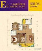 张坝天府花园3室2厅2卫131平方米户型图