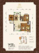 观天下2室2厅2卫123平方米户型图