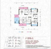 京华假日湾3室2厅2卫108--116平方米户型图