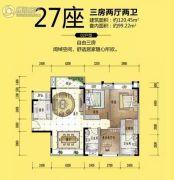 美的君兰江山3室2厅2卫120平方米户型图