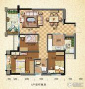 封开碧桂园3室2厅1卫80--150平方米户型图
