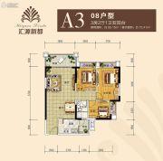 汇源新都3室2厅1卫86平方米户型图