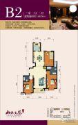 华信山水文苑3室2厅2卫168平方米户型图