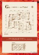 益田枫露4室2厅2卫186平方米户型图