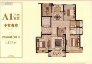 德信・乐清府4室2厅2卫125平方米户型图