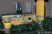 郧阳光彩产业园沙盘图