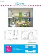 新景国际城2室1厅1卫0平方米户型图