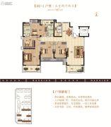 安阳中建柒号院・怡园5室2厅2卫187平方米户型图