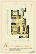 天成熙园2室2厅1卫89平方米户型图