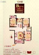 瀚业・紫御澜湾3室2厅1卫103平方米户型图