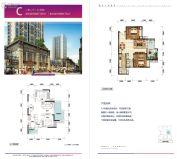 康凯锦绣华城2室2厅1卫0平方米户型图