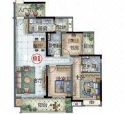 保利林语3室2厅2卫126平方米户型图
