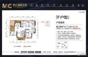 美江国际社区3室2厅2卫118平方米户型图