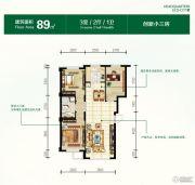 总部生态城・花溪谷3室2厅1卫89平方米户型图