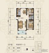 三田雍泓・青海城2室2厅1卫99平方米户型图