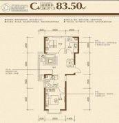 艺豪・鑫隆湾2室2厅1卫83平方米户型图