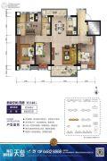 海口碧桂园4室2厅2卫140平方米户型图