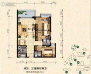 恒晖苑3室2厅2卫88--90平方米户型图