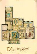 大自然・外滩柏悦4室2厅2卫129平方米户型图