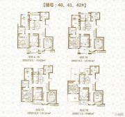 棠悦3室2厅2卫131--133平方米户型图