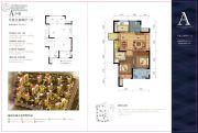 阳光郡3室2厅1卫89平方米户型图