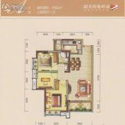 奥园文化旅游城 韶关印象岭南3室2厅1卫82平方米户型图