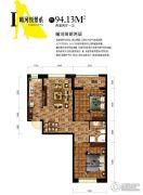 巴塞罗那2室2厅1卫94平方米户型图
