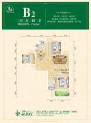 方鹏・航天城3室2厅1卫114平方米户型图