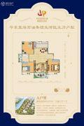 华东蓝海石油集团生活区3室2厅1卫125平方米户型图
