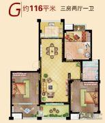 龙湾华府3室2厅1卫116平方米户型图