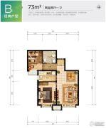 潮白河孔雀城盛景澜湾2室2厅1卫73平方米户型图