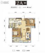 国采光立方2室2厅1卫84平方米户型图