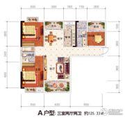 随州世纪未来城3室2厅2卫125平方米户型图