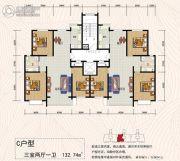 天野佳园3室2厅1卫132平方米户型图