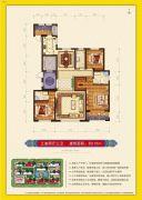 荣盛华府3室2厅3卫170平方米户型图