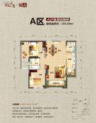 国色天襄2室2厅2卫106平方米户型图